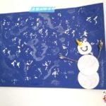 dipingere la neve con il rosmarino 01