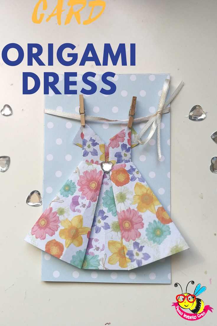 dress card origami